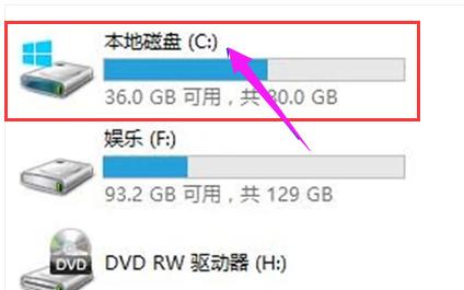 苹果手机itunes下载的固件在哪个文件夹