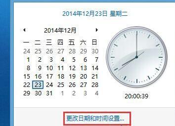 电脑系统时间怎么设置成12小时制?