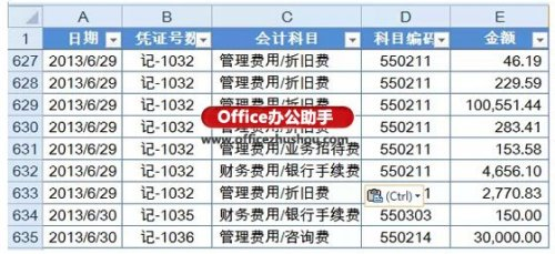 Excel中自定义视图的添加和使用方法